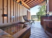 本館8室に完備の客室露天風呂