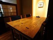 ■谷の茶屋■全席半個室の食事会場