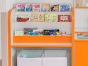 ◆貸出絵本・おもちゃ◆ フロント階にご用意しています。