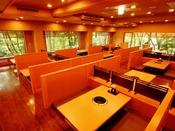 【炙り焼き会席/つつじ亭】掘りごたつのお席でゆったりお食事時間を満喫。