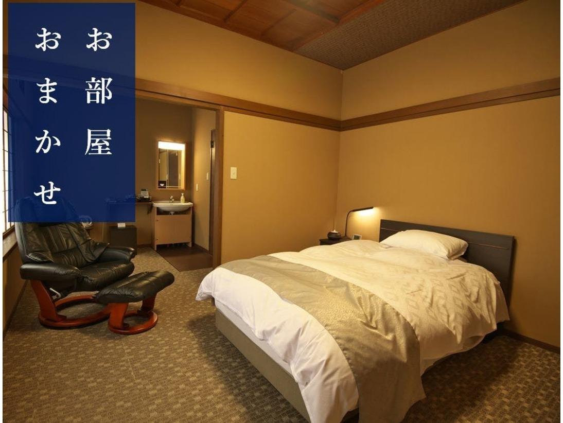 一人旅客室例
