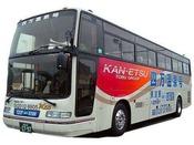 ■四万温泉号■東京駅からでる四万温泉直通の高速バス。当館前にもバス停があり便利です。