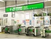 JR伊勢崎駅(JR両毛線のりば) ※南口より徒歩約6分