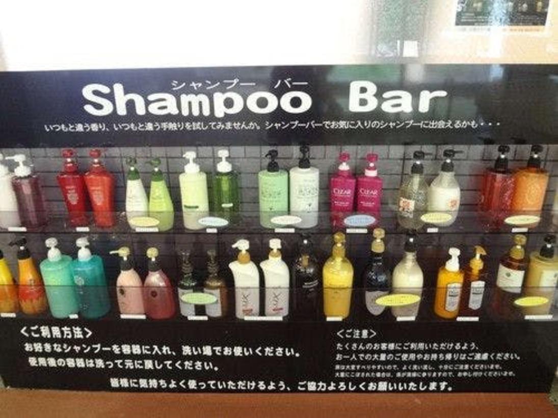 【シャンプーバー】沢山の種類のシャンプーとコンディショナー!お気に入りを見つけてね。
