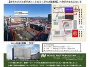 トピコ・アルス・ホテル第1駐車場のご案内図