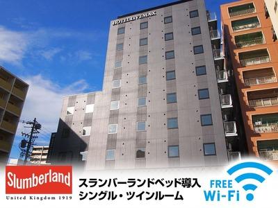 ホテルリブマックス名古屋金山