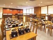◆ダイニング桃太郎-夕食会場-◆