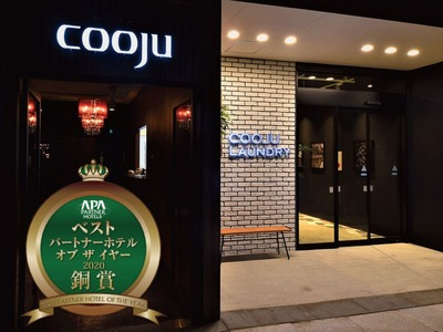 Hotel cooju kawasaki【ホテルクージュ川崎】