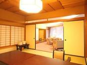 【特別室蘭亭(温泉街側)居間+10畳+6畳】8名様までお泊り頂けるので三世代旅行にオススメです。