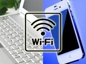全室Wi-Fi完備。お手持ちのPCやスマートフォンでお部屋でインターネットをお楽しみいただけます。