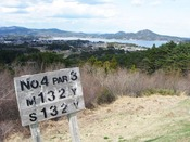 気仙沼カントリークラブ:気仙沼の山岳コースならでは、眼下に広がる眺望をお楽しみ下さい♪当館から車で約30分。