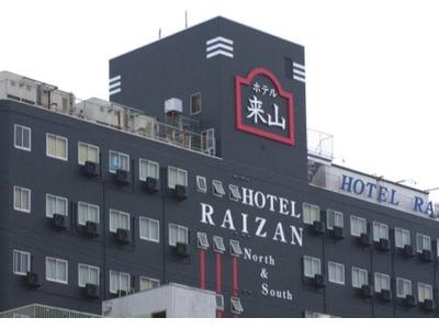 ホテル来山南館