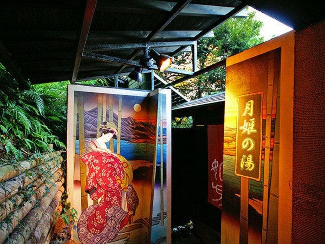 月姫の湯 入り口:洒落た壁画がお出迎え致します。