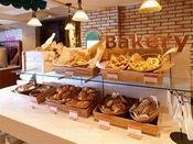 ◆【メインダイニング天河】ベーカリーコーナー/焼き立ての美味しいパンをご用意しております!