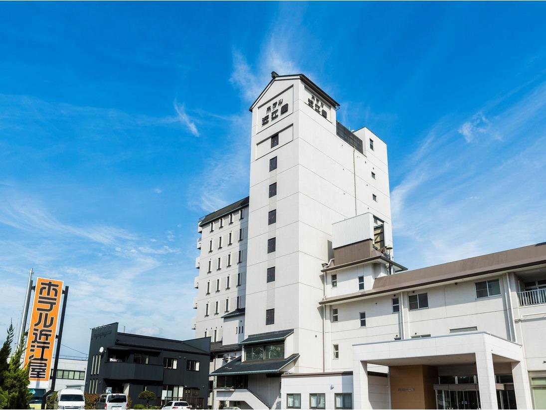 岩手 宮古ホテル近江屋