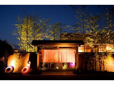 里山の隠れ宿 花富亭 -かふうてい-
