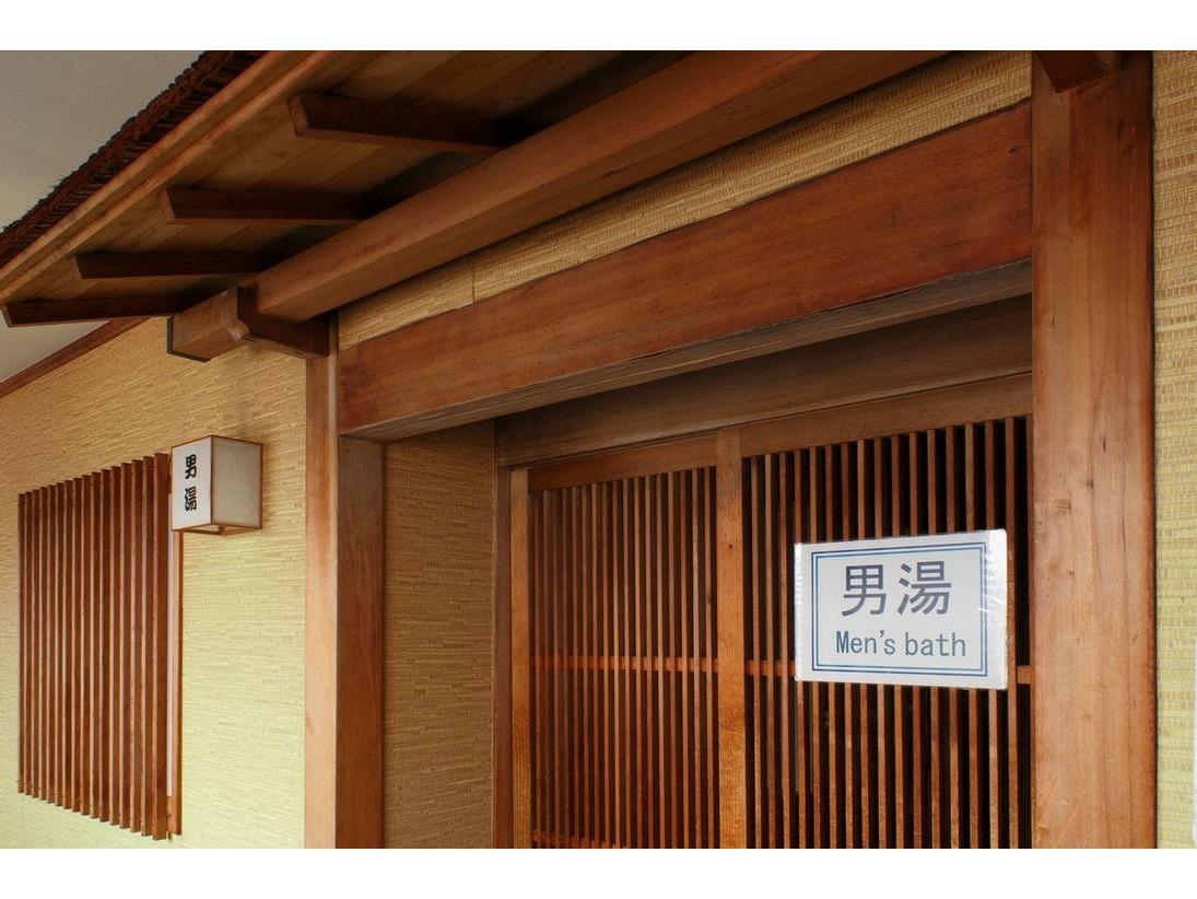 大浴場(3階)営業時間 6:00~9:00/16:00~24:00