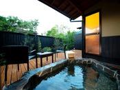 ■緋 -hiki-■ 大人限定・露天風呂付き離れ/全室露天風呂・内湯付き、離れのお部屋で寛ぎのひと時を…