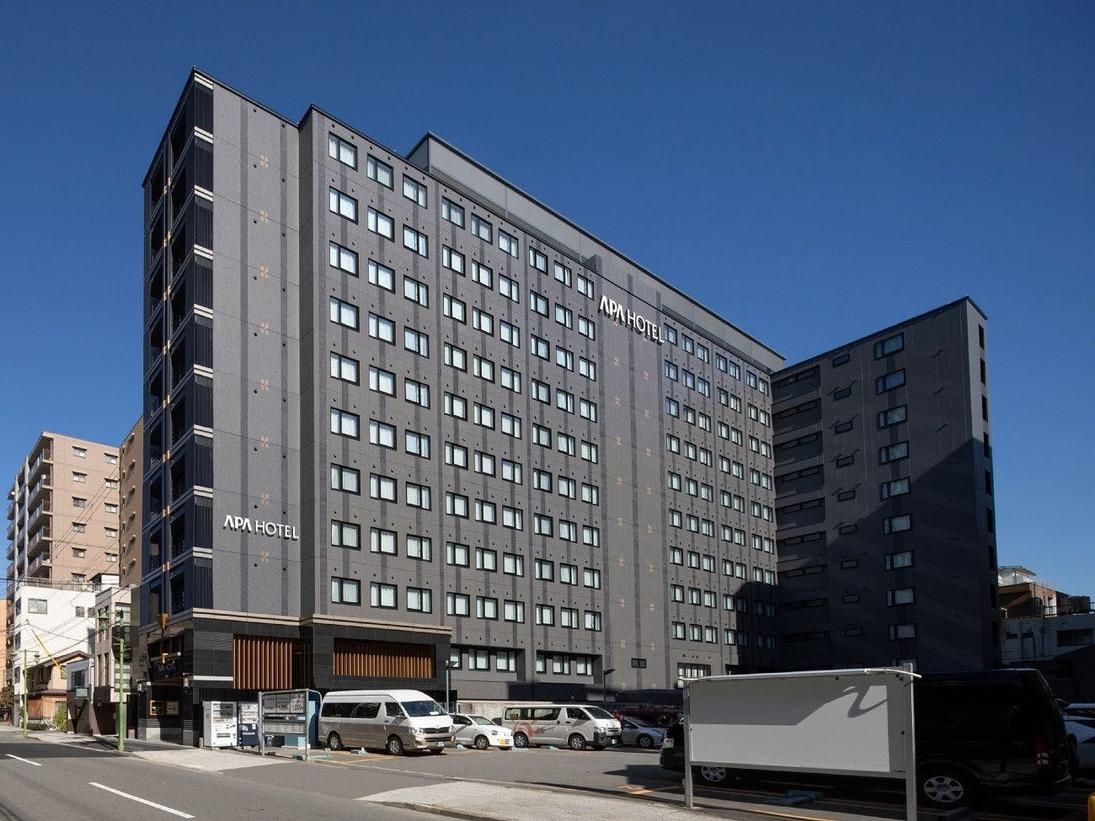 アパホテル〈京都駅東〉(全室禁煙)