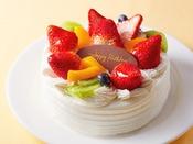 記念日やお祝いに、ケーキのお手配も承っております♪