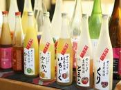 【梅酒Bar】お休み前の一杯に。豊富な種類の梅酒・果実酒からお好みのお酒をお選びください。