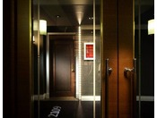 【20・21階特別フロア】ワンランク上の贅沢なホテルステイ