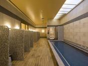 【温浴施設:トリニテ】女性用浴室