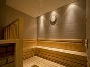 【温浴施設:トリニテ】男性用ドライサウナ