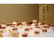 【乳酸菌飲料】湯上り処にて朝ご用意しております。
