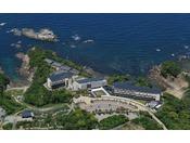 岬に佇む「海舟」上空から見た当館の全景写真です。