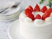 大切な時を祝いたい方へホールケーキ