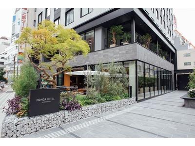 NOHGA HOTEL UENO TOKYO