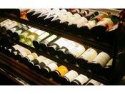 ディナータイムをより楽しめるワインも数多く取り揃えております