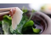 軽く熱を加える事でより甘みが増す鯛のしゃぶしゃぶ≪料理イメージ≫