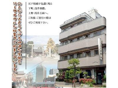 ビジネスホテル 加賀舎