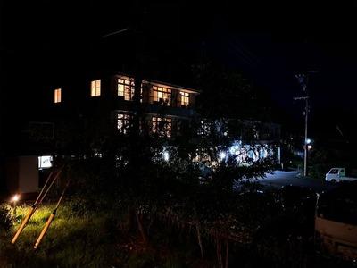 若狭三方五湖の宿 昭和館