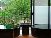【貸切風呂(夢想の湯)】信楽焼の湯
