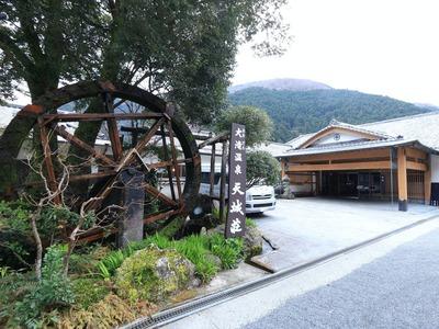 伊豆最大の大滝 AMAGISO-天城荘-[LIBE...