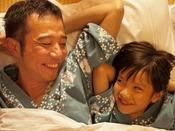 【ファミリーに】お子様連れ歓迎!老舗温泉旅館で家族水入らずを楽しむファミリープラン