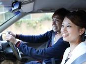 【カップルに】宇奈月温泉はドライブ旅行にぴったり!ドライブデート歓迎プラン