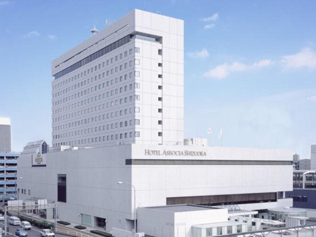 ホテルアソシア静岡