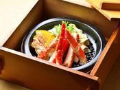 【別注】タラバ蟹のせいろ蒸し