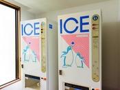 【製氷機】オーシャンウィング2階、コーラルウィング6階にございます。