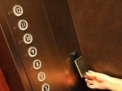 11~12F高層フロアへは同フロアご宿泊専用カードキーをかざして乗降。