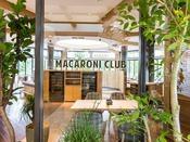 カジュアルレストラン「MACARONI CLUB」 内観