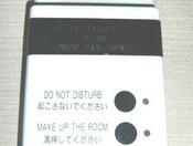 お部屋ではカードキーをBOXに入れてご利用くださいませ。