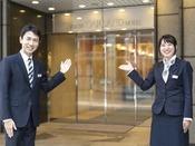 いらっしゃいませ♪名古屋ガーランドホテルへようこそ!