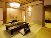 ■和楽 -夕照-■ 日本人の心である「和」を基調とした広々としたお部屋をお愉しみください