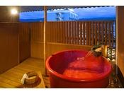 ■陶器風呂 -幻影-■ 源泉かけ流しの【湯田の名湯】をお愉しみください