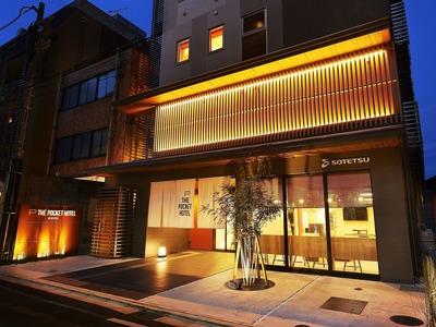 THE POCKET HOTEL(ザ・ポケットホテル )京都...